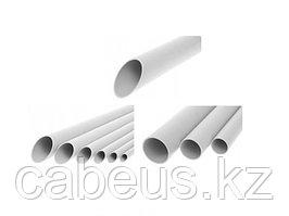 Krone 6971 2 237-01 Комплект труб-ограничителей 2-рядный для HVt COM 80-1