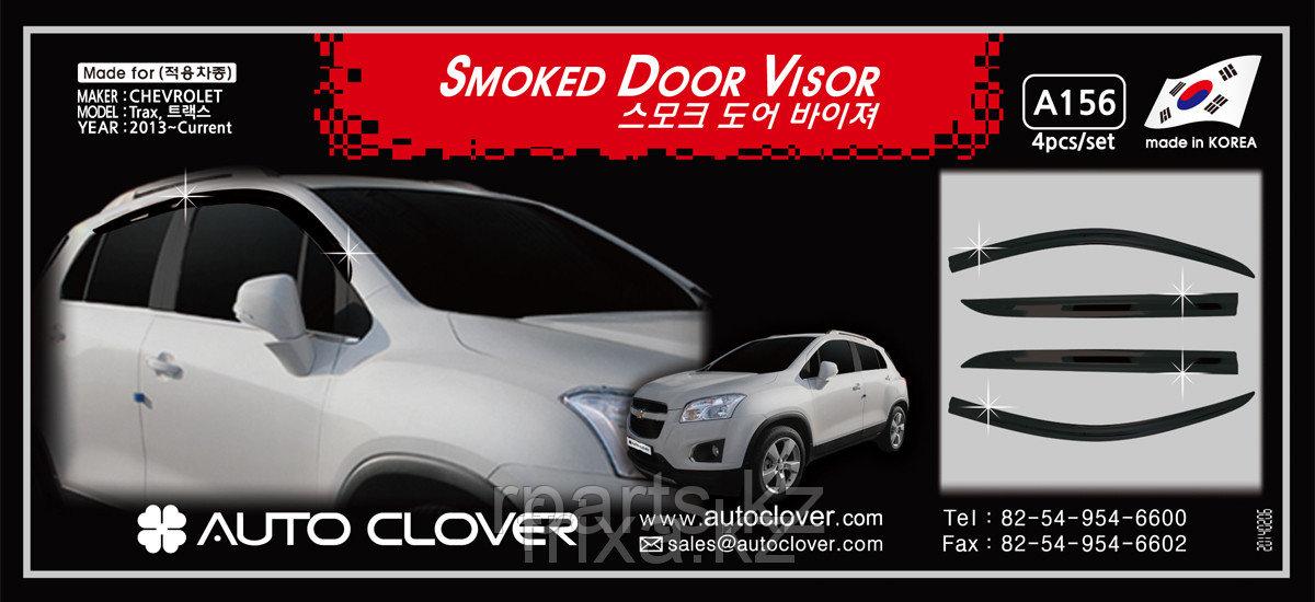 Дефлекторы боковых окон Chevrolet Tracker