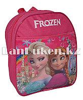 Детский рюкзак для детского сада Холодное сердце (Frozen) темно-розовый