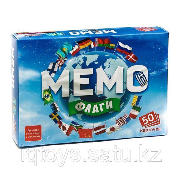 Настольная игра МЕМО Флаги