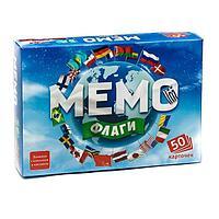 Настольная игра МЕМО Флаги, фото 1