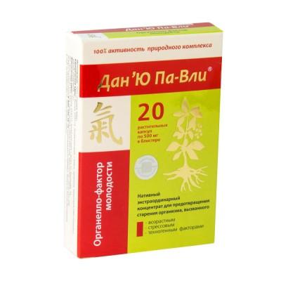 """""""Дан'Ю Па-вли"""" Органелло-фактор молодости, 20кап*0,5г, блистер"""