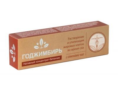 Годжимбирь пищевой концентрат батончик с семенами чиа, 45г