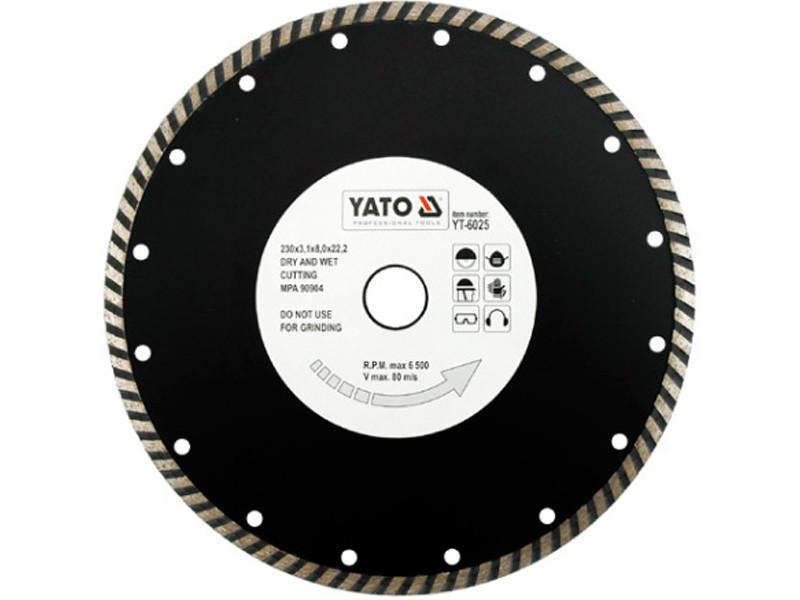 Отрезной алмазный диск 230 мм