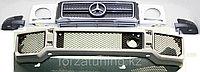 РЕСТАЙЛИНГ пакет AMG на G-class W463