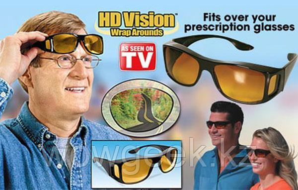 Очки-маска HD Vision WrapArounds
