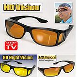 Очки-маска HD Vision WrapArounds, фото 2