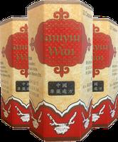 Капсулы для набора веса «Samyun wan» (Самюн ван)