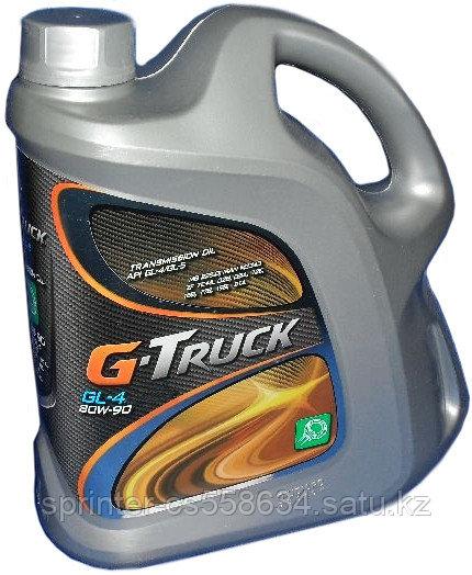 Трансмиссионное масло G-Energy 80w90 4 литра