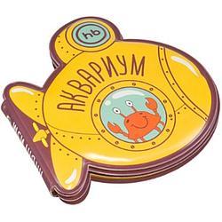 Книжка-Игрушка для ванной Happy Baby Book4bath Aquarium