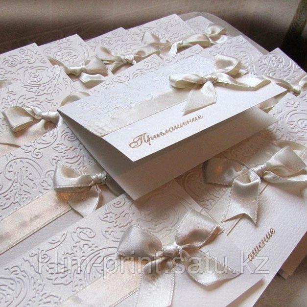 Пригласительные на свадьбу на Кыз узату