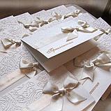 Под заказ Пригласительные +на свадьбу, фото 2