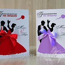 Пригласительные на свадьбу в Алматы