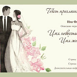 Пригласительные на свадьбу на Кыз узату Под заказ, фото 6