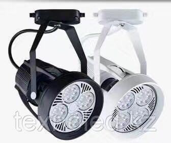 Трековый светильник светодиодный с лампой 35 ватт