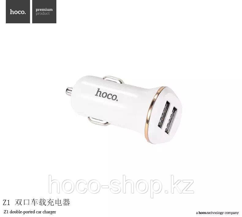 Зарядное устройство для телефона в авто Z1 Hoco white