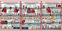 Первичные средства пожаротушения, фото 1