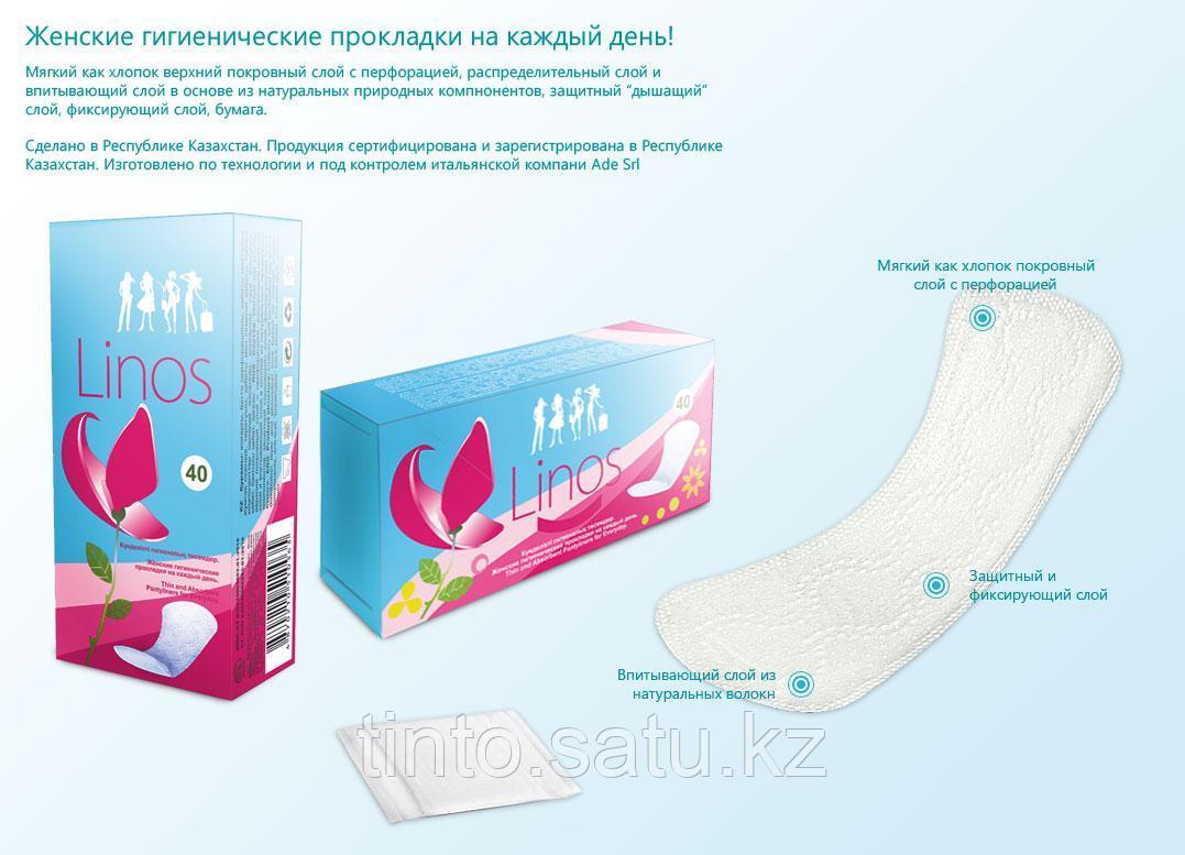 Гигиенические прокладки Linos panty liners