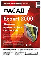 Фасадная щелочестойкая стеклосетка Фасад Expert 2000, 4*4
