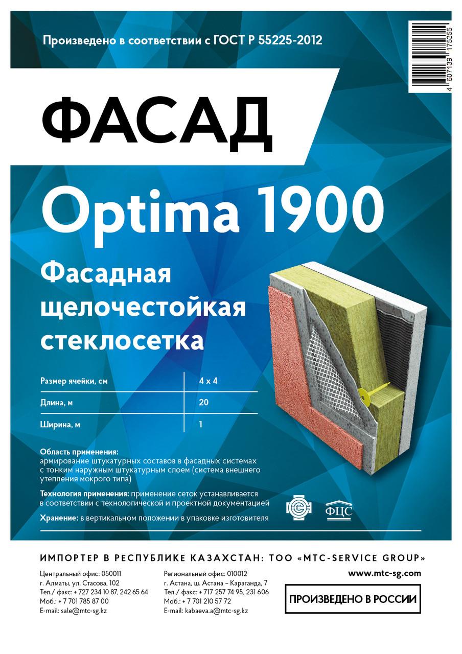 Фасадная щелочестойкая стеклосетка Фасад Optima 1900, 4*4