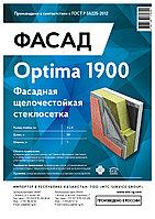 Фасадная щелочестойкая стеклосетка Фасад Optima 1900, 4*4, фото 1