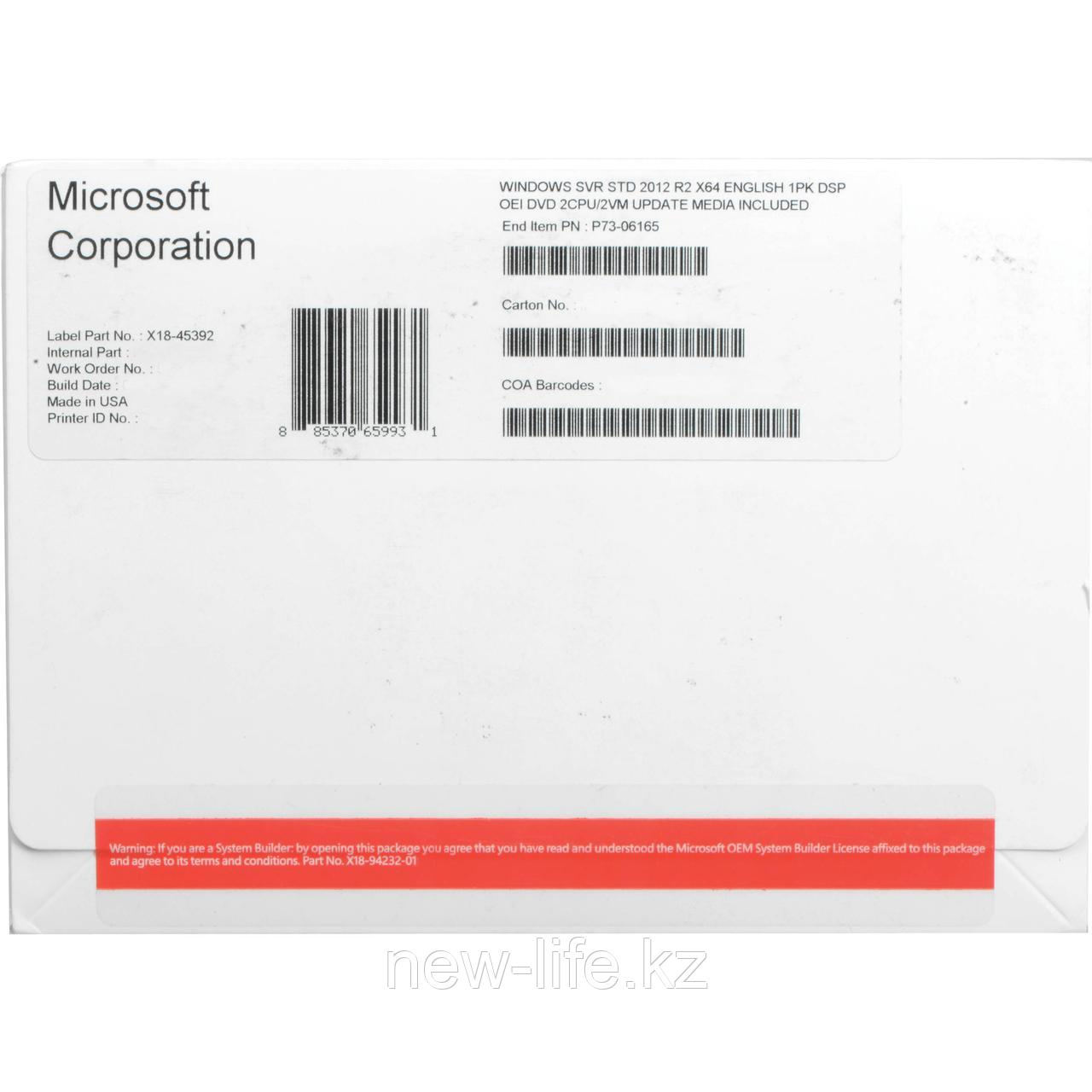 Microsoft Windows Server 2012 R2 Standart