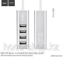 USB HUB hoco HB1 silver