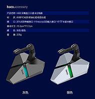 USB HUB hoco HB2 scorpio silver