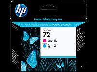 Печатающая головка HP 72 (Пурпурный и Голубой - Magenta and Cyan) C9383A