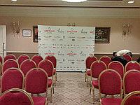 Пресс-стена с банером, фото 1