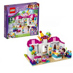 Конструктор LEGO Friends 41132 Подготовка к вечеринке
