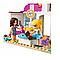 Конструктор LEGO Friends 41132 Подготовка к вечеринке, фото 2