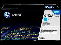 Тонер картридж HP 645A (Оригинальный, Голубой - Cyan) C9731A