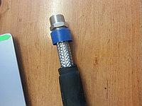 Шланги гибкие с изоляцией Ду 1/2 длина 40 см