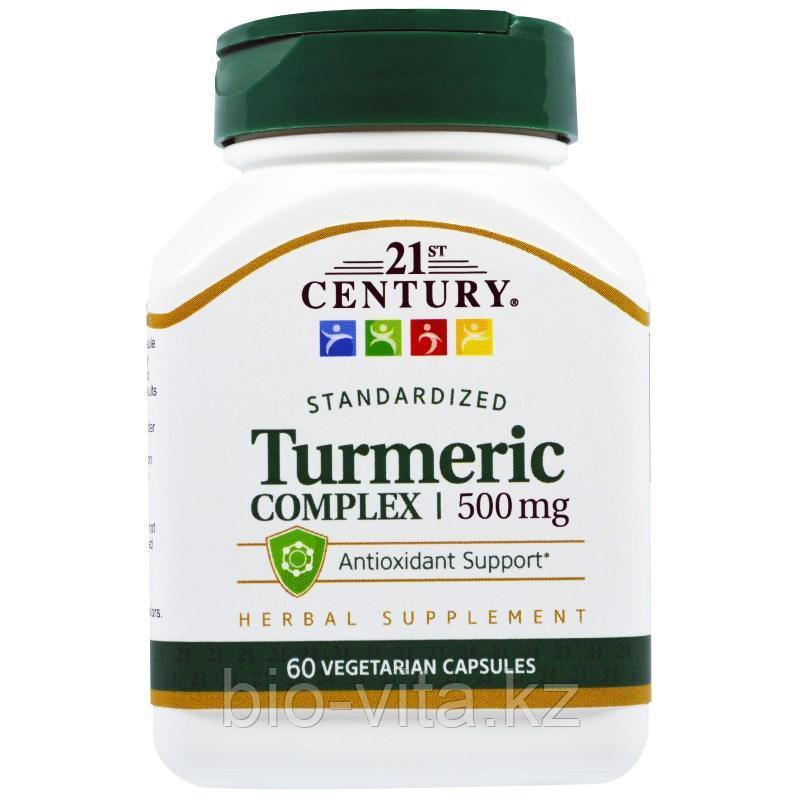 21st Century, Куркумин 500 мг, 60 капсул.