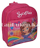 Детский рюкзак для детского сада Принцесса София темно-розовый