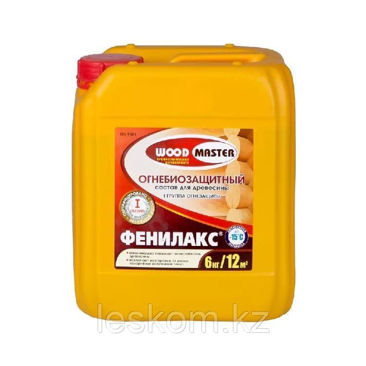 Огнебиозащитный состав «Фенилакс»6,0кг
