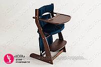 Мягкое основание синее для растущего стула Усура, фото 2