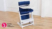 Мягкое основание синее для растущего стула Усура, фото 3
