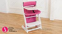 Мягкое основание розовое для растущего стула Усура, фото 3