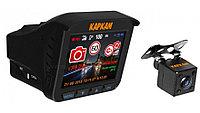 Видеорегистратор, радар-детектор, GPS-информер, GPS-трекер, 3G/4G КАРКАМ КОМБО 3s