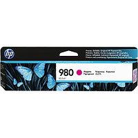 Картридж HP/D8J08A/Чернильный/№980/пурпурный