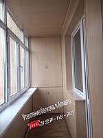 Балкон Алматы