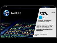 Лазерный картридж HP 507A (Оригинальный, Голубой - Cyan) CE401A