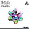 Спиннер Rainbow, EDC Fidget Toy