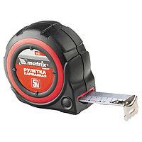 Рулетка Target, 5 м * 25, автоматическая фиксация, обрезиненный корпус// MATRIX