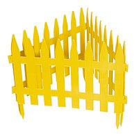 """Забор декоративный серия """"Классический"""", 28 х 300 см, цвет желтый, PALISAD, 65000"""