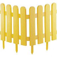 "Забор декоративный из пластика, форма ""Кантри"", 29 х 224 см, цвет желтый, PALISAD, 65002"
