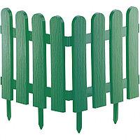 "Забор декоративный, из пластика, тип ""Кантри"", 29 х 224 см, цвет зеленый, PALISAD, 65003"
