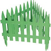 """Забор декоративный серия """"Классический"""", 28 х 300 см, цвет зеленый, PALISAD, 65005"""